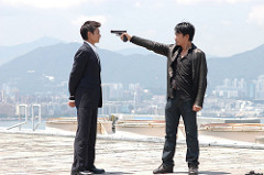 Infernal Affairs courtesy of Vincent Yeh 葉 老V CC BY NC 2.0